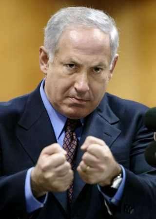 Fun with Reptoids Netanyahu1