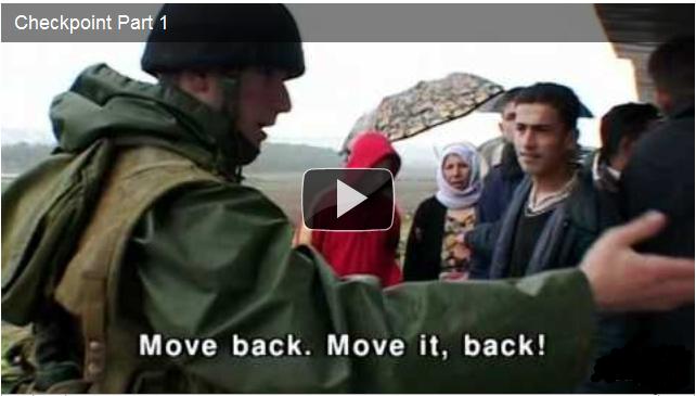 checkpoint yoav shamir